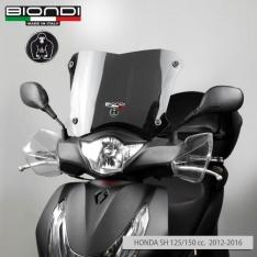 Ζελατίνα SH 150 2013-2016 Honda Biondi Κοντή Σκούρο Φιμέ 31x37cm